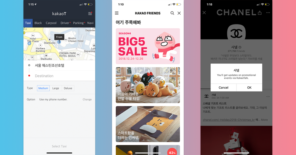 Revenue Hub The Impact of Messaging Apps on APAC Travel